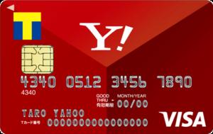 Yahoo! JAPANカード【2019年最新】一目でわかる早見表付き!クレジットカード ベスト30