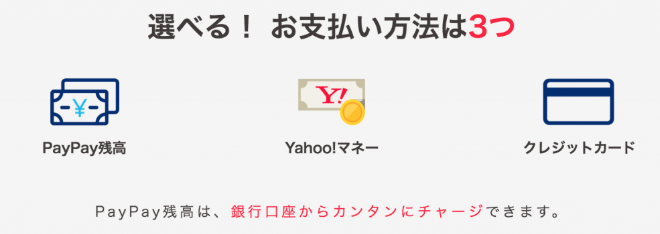 【PayPay入門】初めてでも超簡単!ペイペイの始め方を徹底解説するよ!