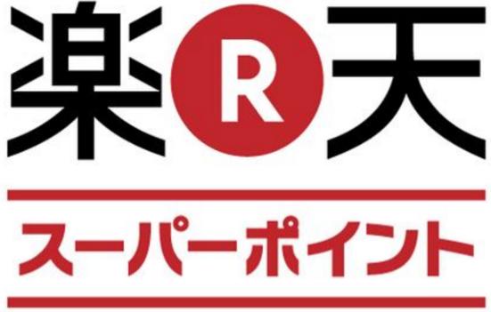 楽天スーパーポイント【2019年最新】共通ポイントカード8選!使えるお店と特徴を解説するぞ!
