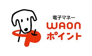 WAONポイント【2019年最新】共通ポイントカード8選!使えるお店と特徴を解説するぞ!