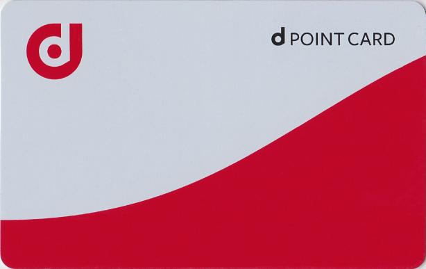 dポイント【2019年最新】共通ポイントカード8選!使えるお店と特徴を解説するぞ!