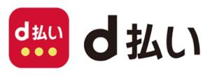 【ドコモユーザー必須】スマホ決済「d払い」の特徴と初期設定・使い方を紹介するよ!