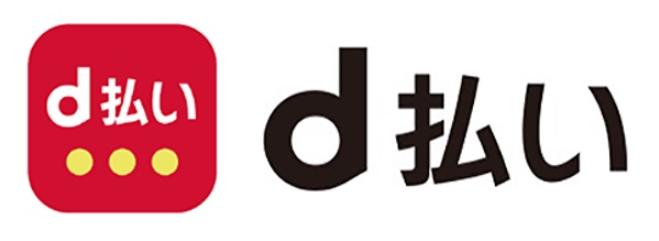 d払い ロゴ