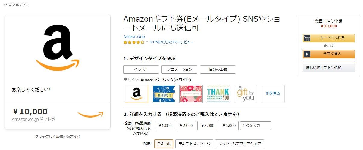 【2019年版】LINE Pay(ラインペイ)が使えるお店・ネットショップ一覧表