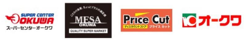 d払いが使える「スーパーマーケット」