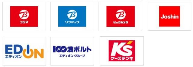 『d払い』が使えるお店・ネットショップ一覧と近くの加盟店を探す方法【2019年12月更新】