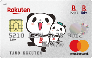 楽天カード【2019年最新】一目でわかる早見表付き!クレジットカード ベスト30