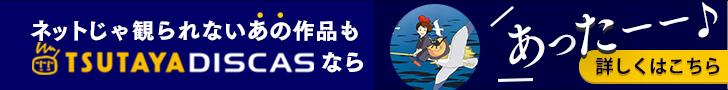 『TSUTAYA・蔦屋書店』で使えるスマホ決済と支払い方法まとめ【キャッシュレス】