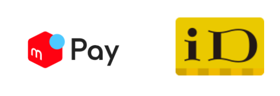 『セブンイレブン』の支払い方法と使えるスマホ決済(メルペイ等)を紹介