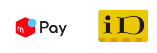 『メルペイ』のゴールデンウィークキャンペーンで50%還元と注意するポイント