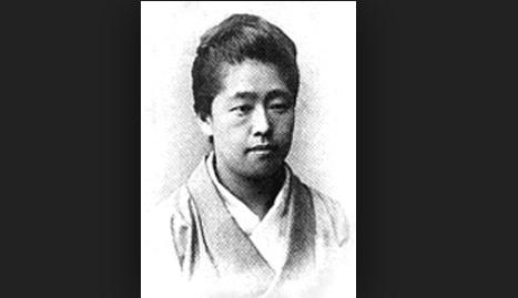 【新5千円札】津田梅子:女子教育の先駆者