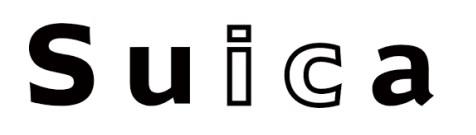 『スイカ』が使える家電量販店