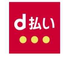 『d払い』が使える薬局・ドラッグストア