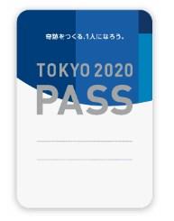 【スマホで簡単】『東京オリンピック』の『ID登録』方法を写真付きで紹介する
