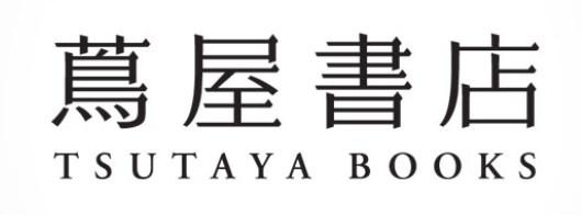 『TSUTAYA・蔦屋書店』で使えるスマホ決済・お支払い方法まとめ【2019年4月版】
