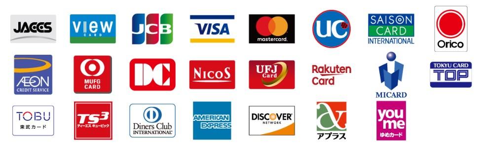 ソフマップで使える『クレジットカード』