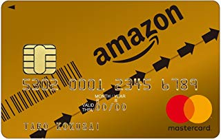 【おすすめ】Amazon Mastercardゴールド