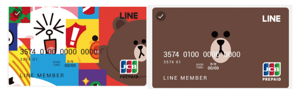 【LINE Payカード入門】知って得するラインペイカード6つの特徴