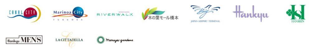 日本で『AliPay|支付宝』が使えるお店(商店)をまとめてみた