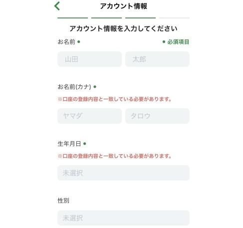 【ゆうちょペイ入門】インストール・初期設定・使い方を徹底紹介