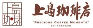 【キャッシュレス】喫茶店『上島珈琲』で使えるスマホ決済と支払い方法