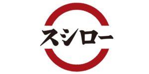 【キャッシュレス】回転寿司『スシロー』で使えるスマホ決済と支払い方法