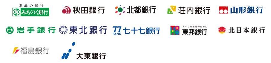 【五十音順】J-Coin Pay(Jコインペイ)に登録できる銀行一覧