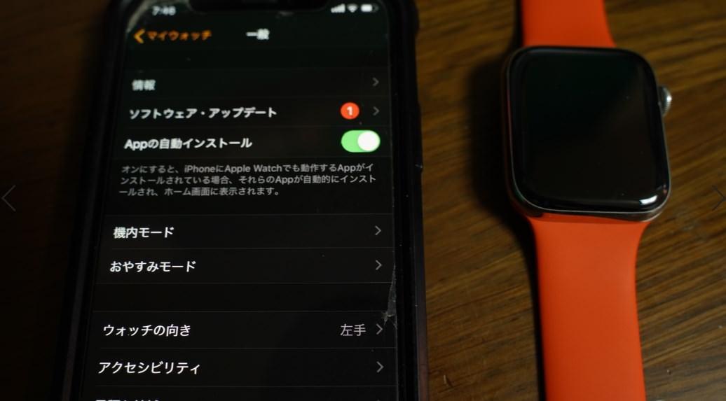 【超便利】アップルウォッチでPayPay(ペイペイ)を使う方法