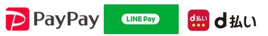 かっぱ寿司で使えるスマホ決済(PayPay等)と支払い方法まとめ