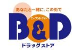 『杏林堂・ウォンツ・B&D』支払い方法と使えるスマホ決済(PayPay等)まとめ【2019年最新版】