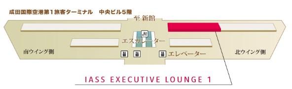 第1旅客ターミナル中央ビル5階(保安検査場前)