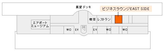 【動画付き】『dカードGOLD会員』が使える『空港ラウンジ』の場所をまとめてチェックしよう!
