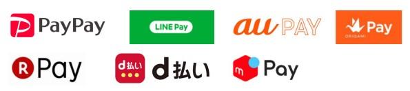 『セイコーマート』の支払い方法と使えるスマホ決済まとめ【キャッシュレス】