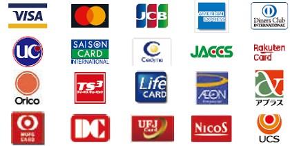 ベスト電器で使える『クレジットカード』