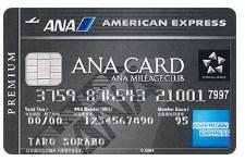 【全14種類】AMEXカードの種類と特徴が一目でわかる!